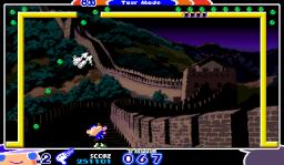 Mighty! Pang (ARC)  © Capcom 2000   16/17
