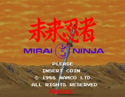 Mirai Ninja (ARC)  © Namco 1988   1/7