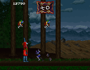 Mirai Ninja (ARC)  © Namco 1988   5/7