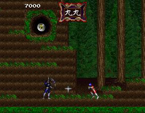 Mirai Ninja (ARC)  © Namco 1988   6/7