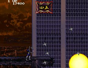 Mirai Ninja (ARC)  © Namco 1988   7/7