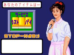 Miss Mahjong Contest (ARC)  © Nichibutsu 1989   3/3
