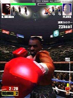MoCap Boxing (ARC)  © Konami 2001   1/3