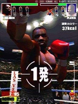 MoCap Boxing (ARC)  © Konami 2001   2/3