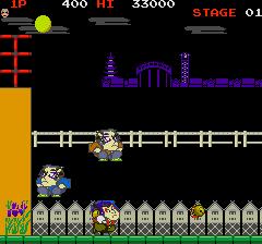 Mr. Goemon (ARC)  © Konami 1986   5/5