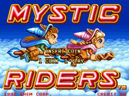 Mystic Riders (ARC)  © Irem 1992   1/4