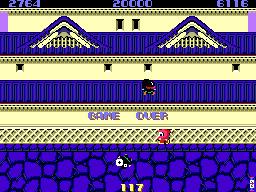 Ninja-Kid (ARC)  © UPL 1984   4/4