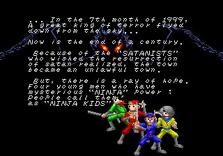 The Ninja Kids (ARC)  © Taito 1990   4/8