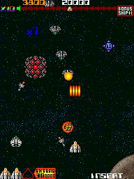 Omega Fighter Special (ARC)  © UPL 1989   3/3