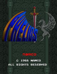 Phelios (ARC)  © Namco 1988   1/4