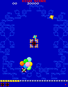 Phozon (ARC)  © Namco 1983   2/4
