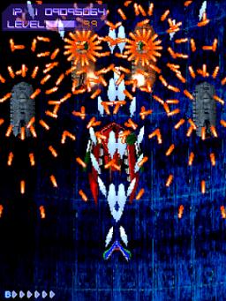 Psyvariar: Medium Unit (ARC)  © Success 2000   2/3