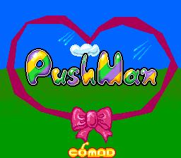 PushMan (ARC)  © American Sammy 1990   1/3
