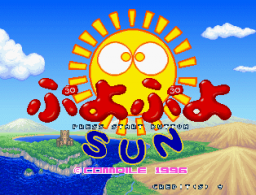 Puyo Puyo Sun (ARC)  © Compile 1996   1/8