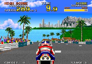 Racing Hero (ARC)  © Sega 1989   4/4