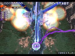 Raystorm (ARC)  © Taito 1996   3/5