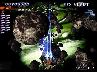 Raystorm (ARC)  © Taito 1996   4/5