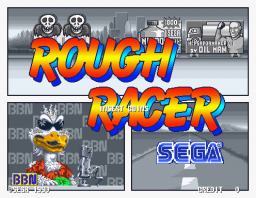 Rough Racer (ARC)  © Sega 1990   1/4