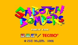 Saboten Bombers (ARC)  © Tecmo 1992   1/3