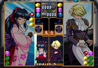 Sakura Wars: Columns (ARC)  © Sega 1997   5/5