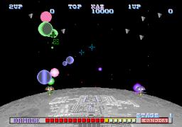 SDI: Strategic Defense Initiative (ARC)  © Sega 1987   2/3