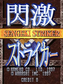 Sengeki Striker (ARC)  © Kaneko 1997   1/3