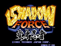 Shadow Force (ARC)  © Technos 1992   1/6