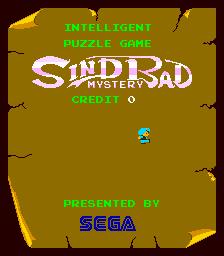 Sindbad Mystery (ARC)  © Sega 1983   1/3