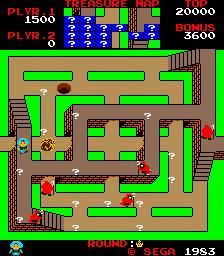 Sindbad Mystery (ARC)  © Sega 1983   3/3