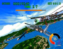 Sky Target (ARC)  © Sega 1995   1/1