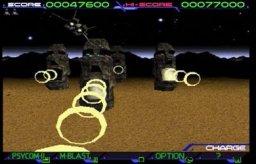 Solar Assault (ARC)  © Konami 1997   2/4