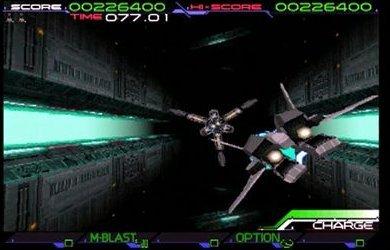 Solar Assault (ARC)  © Konami 1997   4/4