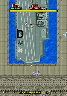 Sonic Boom (ARC)  © Sega 1987   3/5