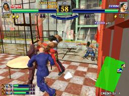 Spikers Battle (ARC)  © Sega 2001   2/3
