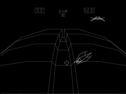 Starhawk (ARC)  © Cinematronics 1978   1/4