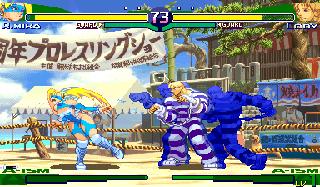 Street Fighter Alpha 3 (ARC)  © Capcom 1998   8/14