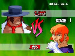 Street Fighter EX Plus (ARC)  © Capcom 1997   3/3