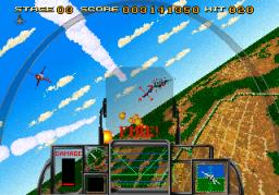 Strike Fighter (ARC)  © Sega 1991   2/4