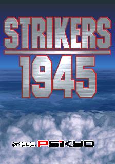 Strikers 1945 (ARC)  © Psikyo 1995   1/4
