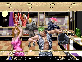 Super Chase: Criminal Termination (ARC)  © Taito 1992   7/7