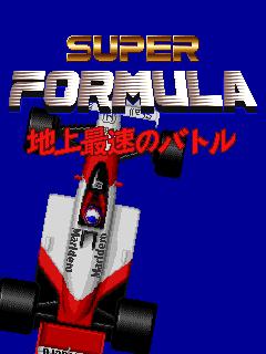 Super Formula (ARC)  © Video System 1989   1/3