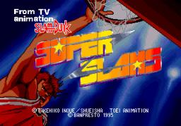 Super Slams (ARC)  © Banpresto 1995   1/4