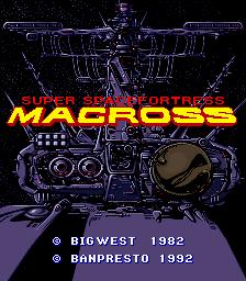 Super Spacefortress Macross (ARC)  © Banpresto 1992   1/4