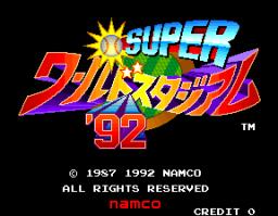 Super World Stadium '92 (ARC)  © Namco 1992   1/3