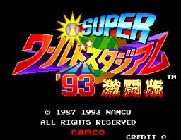 Super World Stadium '93 (ARC)  © Namco 1993   1/3
