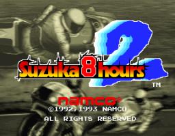 Suzuka 8 Hours 2 (ARC)  © Namco 1993   1/3