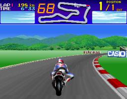 Suzuka 8 Hours 2 (ARC)  © Namco 1993   3/3