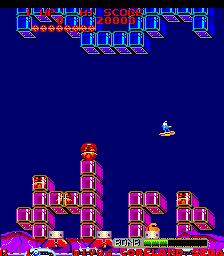 SWAT (ARC)  © Sega 1984   1/3