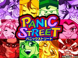 Panic Street (ARC)  © Kaneko 1999   1/3