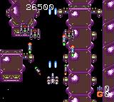 GG Aleste 2 (GG)  © Compile 1993   2/2